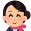 AIとの英会話練習 Jessica:フライトアテンダント編