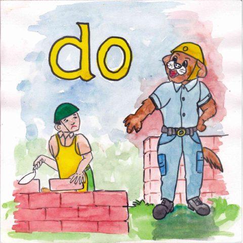 中学英単語 ,do,する